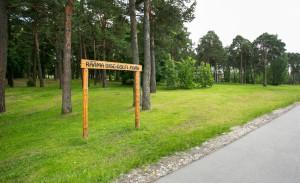 Rääma park
